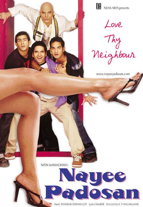 Nayee Padosan 2003