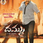 Dammu 2012 Telugu Movie Watch Online
