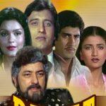 Daulat 1982 Hindi Movie Watch Online