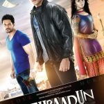 Dehraadun Diary (2013)