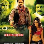 Ek Tha Soldier 2011 Hindi Movie Watch Online
