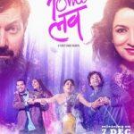 10ml Love 2013 Hindi Movie Watch Online