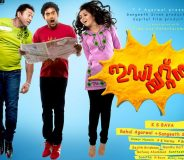 3_Idiots Malayalam Movie Review