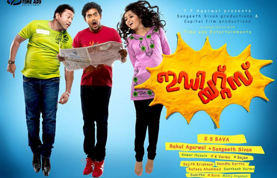 3_Idiots Malayalam Movie Review
