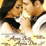 Apni Boli Apna Des 2009 Punjabi Movie Watch Online