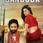 Bandook 2013 Hindi Movie Watch Online