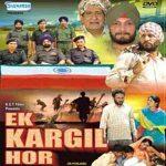 Ek Kargil Hor 2009 Punjabi Movie Watch Online