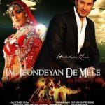 Jag Jeondya De Mele 2009 Punjabi Movie Watch Online