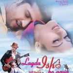 Lagda Ishq Ho Gaya 2009 Punjabi Movie Watch Online