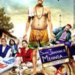Saare Jahaan Se Mehnga 2013 Hindi Movie Watch Online
