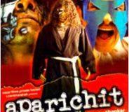 Aparichit (2005)