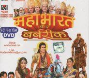 Mahabharat Aur Barbareek (2013)