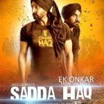 Sadda Haq (2013) Punjabi Movie DVDScr 350MB