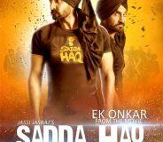 Sadda Haq (2013)