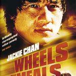 Wheels on Meals (1984) BRRip 420p 300MB In Hindi