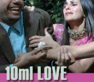 10ml LOVE (2012)
