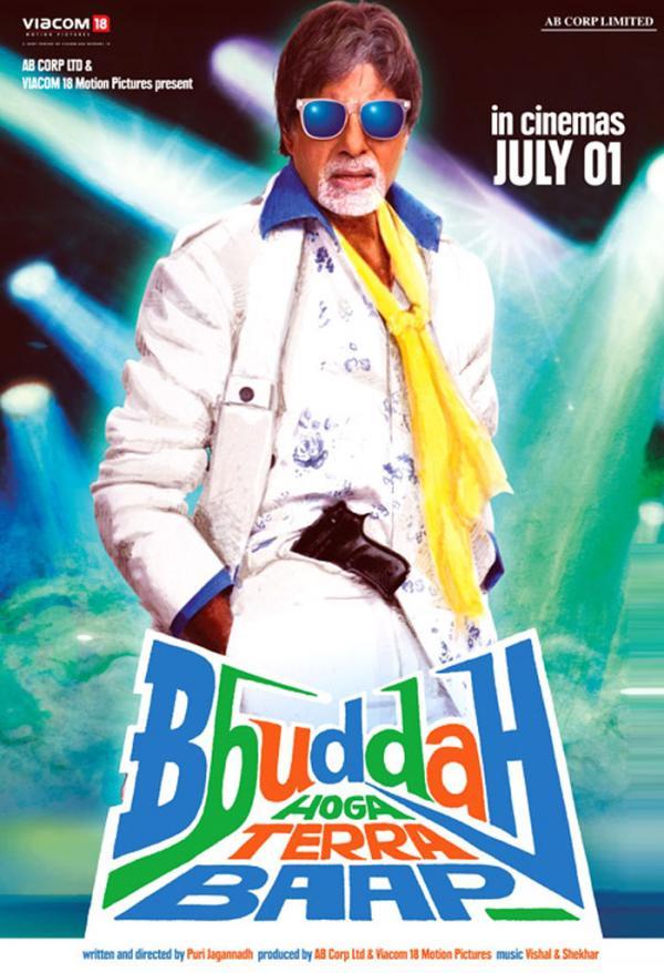 Bbuddah Hoga Terra Baap (2011)
