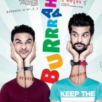 BuRRRaahh (2012) Punjabi Movie 325MB DVDRip 420P