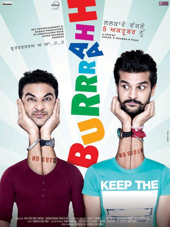 BuRRRaahh (2012)