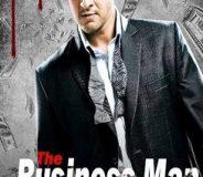 Business Man (2012)