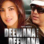Deewana Main Deewana (2013) 300MB DVDRip