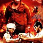 Ek Aur Rakshak (Varudu) DVDRip Hindi – Telugu