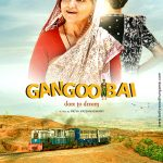 Gangoobai (2013) Hindi Movie 300MB DVDRip