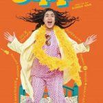Gippi (2013) Hindi Movie ScamRip