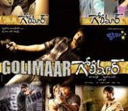 Golimar (2010)