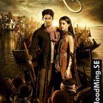 Issaq (2013) Hindi Movie Theatrical Trailer