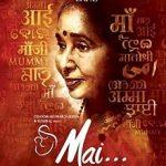 Mai (2013) Hindi Movie 420P 300MB DVDRip