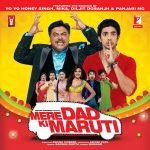 Mere Dad Ki Maruti (2013) 300MB DVDRip 420P ESubs