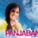 Panjaban (2010) Punjabi Movie DVDRip 400MB