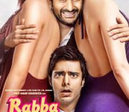 Rabba Main Kya Karoon (2013) 300MB DVDScr
