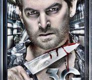 3G- A Killer (2013) Hindi Movie