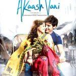 Akaash Vani (2013) Hindi Movie