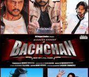 Bachchan (2013) Kannada Movie Hindi Dubbed DTHRip