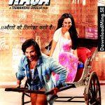 Bullett Raja (2013) Hindi Movie ScamRip