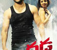 Dhada (2011) Telugu Movie Hindi Dubbed WebRip