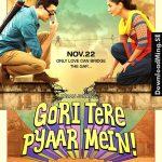 Gori Tere Pyaar Mein (2013) Hindi Movie Scam
