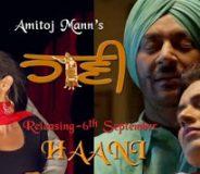 Haani (2013) Punjabi Movie DVDRip