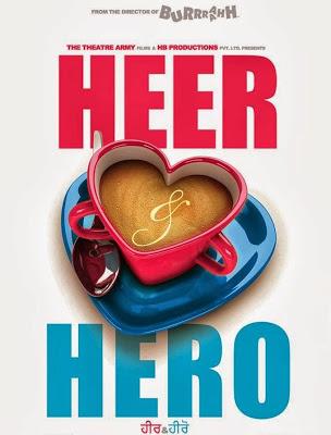 Heer And Hero (2013) Punjabi Movie 350MB DVDScr