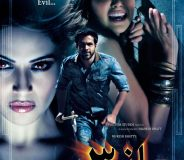 Raaz 3 (2012) Hindi Movie