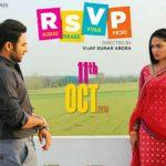 Ronde Saare Viah Picho (2013) Punjabi Movie