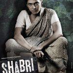 Shabri (2011)