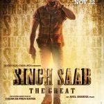 Singh Saab the Great (2013) Hindi Movie Scam