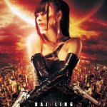 The Gene Generation (2007) 275MB