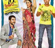 Viyah 70 Km (2013) Punjabi Movie 350MB DVDRip 480P