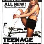 Teenage Playmates 1974