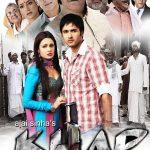 Khap (2011) Full Movie Free Download Watch Online